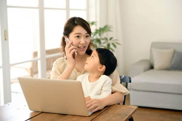 子育てしながら在宅勤務